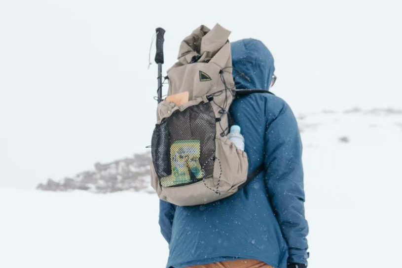A new backpack for the first time in two years has finally arrived from Atelier Blue Bottle for UL hikers.