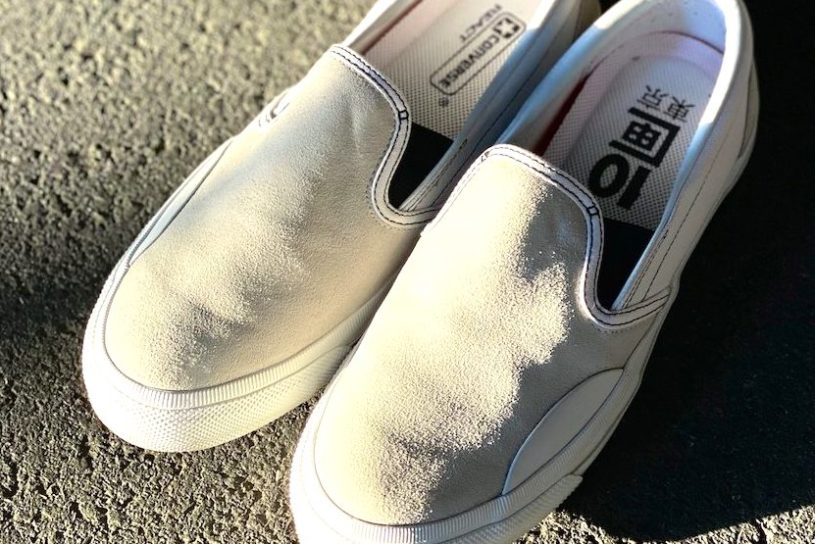 The second collaboration slip-on by Converse x Tenbox in clean white.