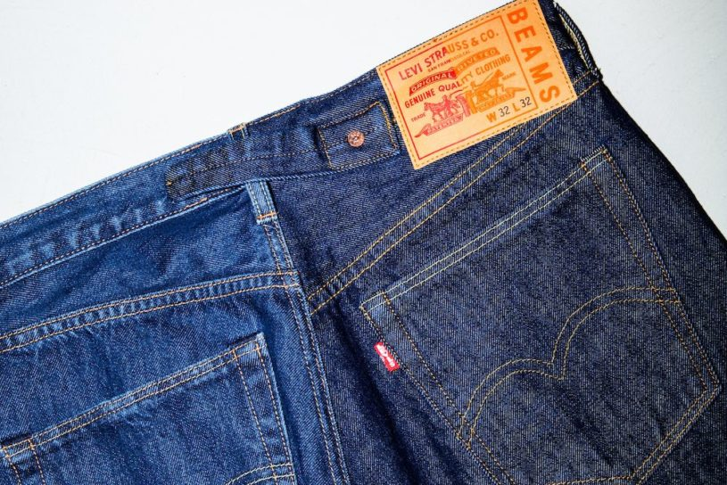 Masterpieces of Levis are united! Luxury half and half Beams custom items.