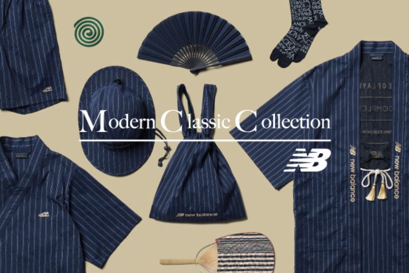 Traditional Japanese clothes made of high-tech materials. Introducing a new series with new features fom New Balance and their functional wear.