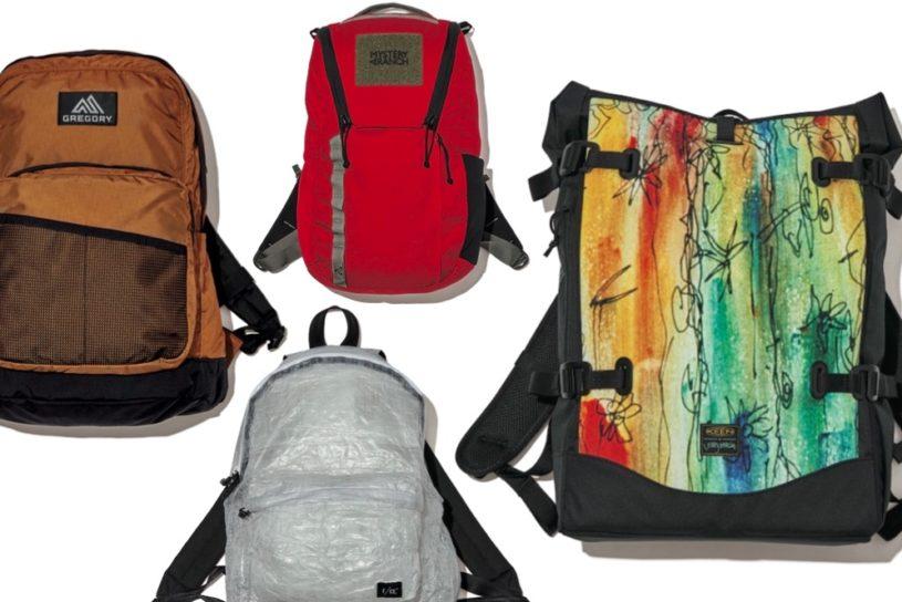 At the forefront of autumn backpacks! 10 functionally beautiful models that are perfect for daily use.