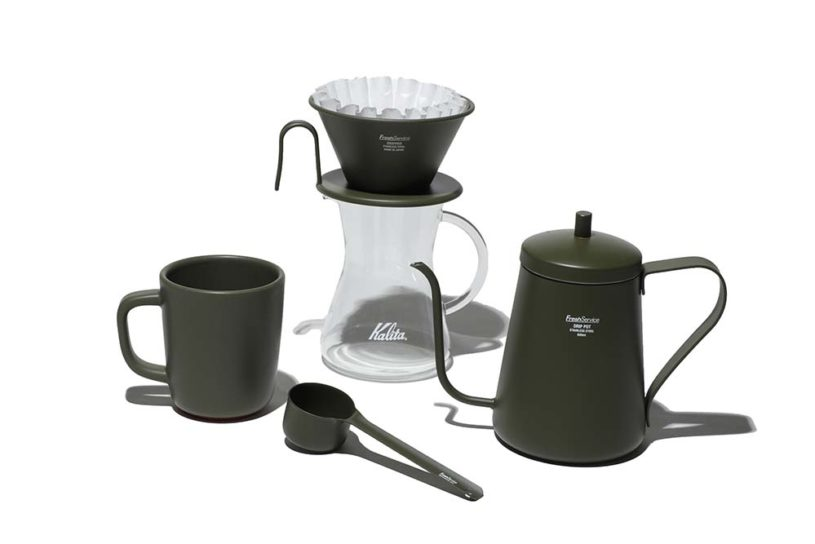 Fresh Service collaborates with Kalita. An array of khaki-colored industrial coffee gear.