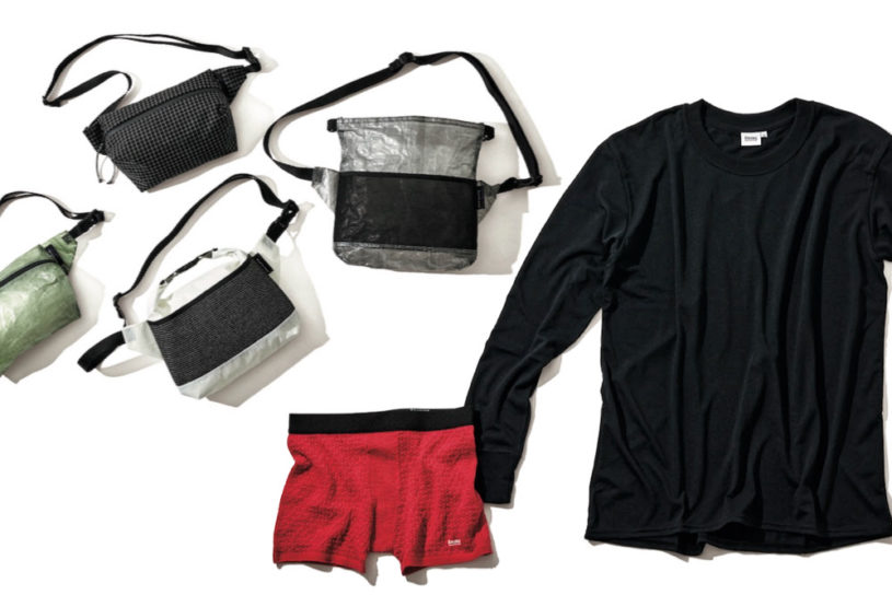 Functional eco-wear and UL bags. Featuring two new brands to keep an eye out for!