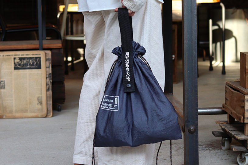 New eco-bags from the popular Post-General are now available! A packable style bag that looks great out in the field.
