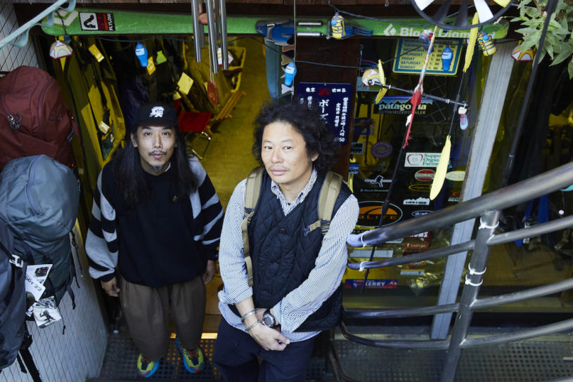 Visit unique shops in the ever changing subculture town of Shimokitazawa. [Kai Sanpo-Visit Tokyo famous stores-]