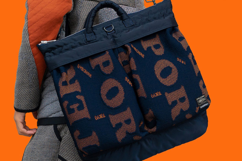 "Porter collaborate with ""Byborre"" to create a new bag collection that combines the original materials of both companies."
