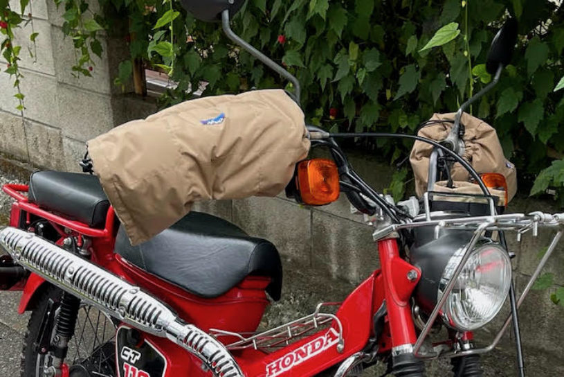 Perfect for bike campers! The flame-retardant down warmer from Tempura x Nanga is excellent.