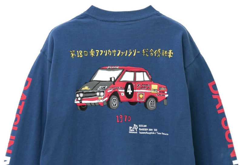 Nissan's famous cars are re-imagined as T-shirts !! A must-see Go Slow Caravan collaboration that crosses between industries.