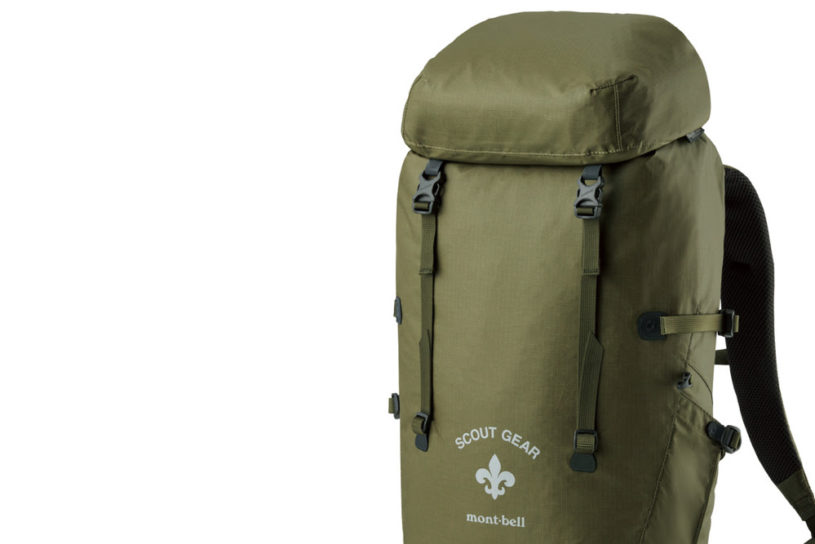 Mont-bell co-creates a high-spec functional backpack with the Scout Association of Japan.