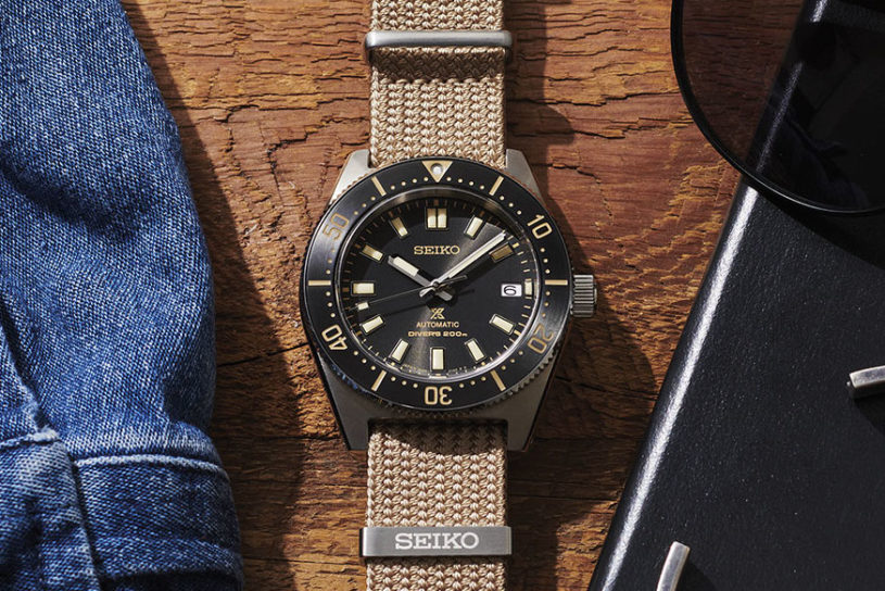 Seiko Diver's Watch's first fabric strap model is now available!