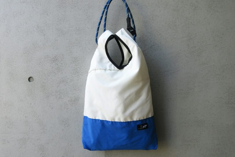 Waterproof and stain-proof fashionable eco bag that was created from everyday items.