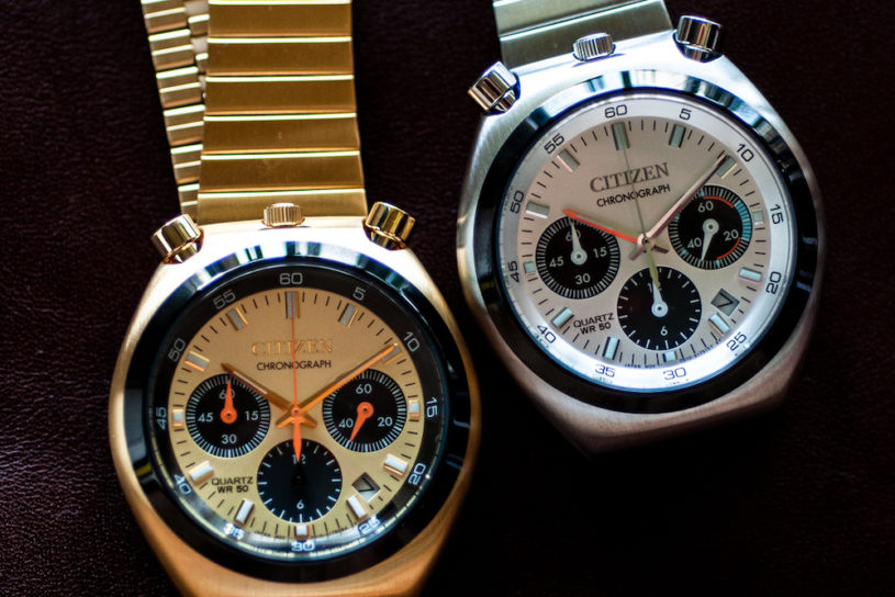 BEAMS exclusive Citizen watch is a new take on a 70s classic!