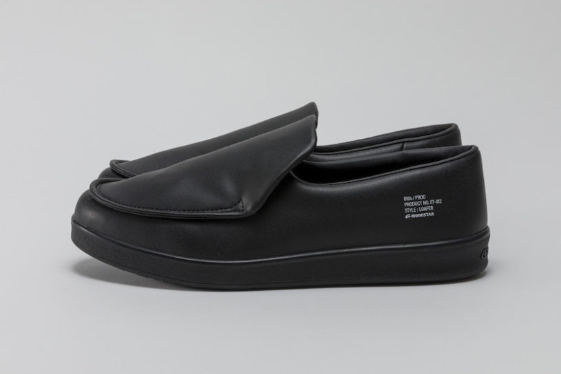 """From MoonStar's up-and-coming line """"810s"""", a pair of functional loafers."""
