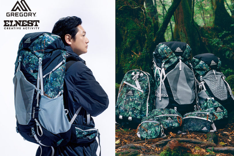 Elnest x Gregory's co-produced Rucksack, which depicts the natural beauty of Yakushima, is ready to go.